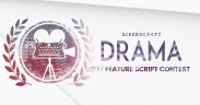 2017-screencraft-contest-drama-1200x630